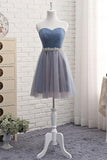 Cute A Line Sweetheart Tulle Strapless Beads Prom Dress Bridesmaid Dresses
