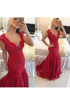 Prom Dresses Mermaid V Neck Tulle With Beads And Applique Sweep Train