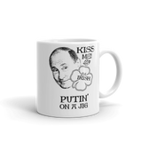 Funny Trump Political St. Patricks Day Mugs