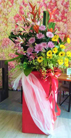 Opening Flower Stand Grand
