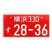 Load image into Gallery viewer, Universal Car Numbers Japanese License Plate Aluminum Tag for Jdm Kdm Racing Car Motorcycle Multiple Color