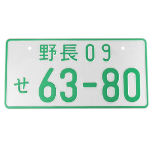 Universal Car Numbers Japanese License Plate Aluminum Tag for Jdm Kdm Racing Car Motorcycle Multiple Color