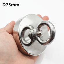 Load image into Gallery viewer, 1pc Strong Neodymium magnet super powerful search magnets hook power magnetic material fishing salvage permanent NdfeB holder