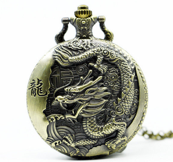 Chinese Zodiac Dragon Pocket Watch