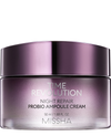 MISSHA Time Revolution Night Repair Probio Ampoule Cream | MOISTURISER | BONIIK