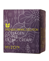 MIZON Collagen Power Lifting Cream | MOISTURISER | BONIIK