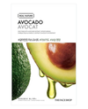 THE FACE SHOP Real Nature Avocado Mask Sheet | MASK | BONIIK