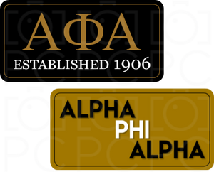 ΑΦΑ – Established 1906 / Alpha Phi Alpha