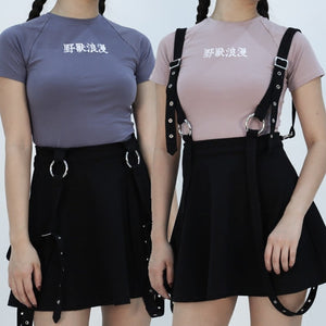Harajuku Chinese Characters Embroidered Crop Top (Beige/Navy)