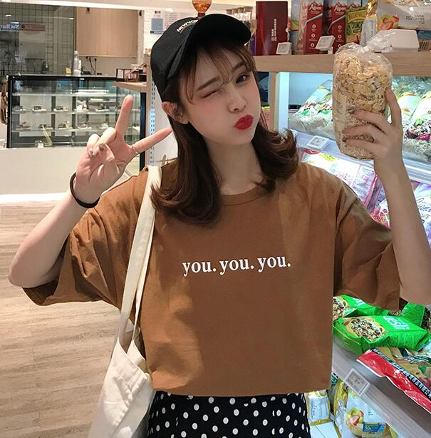 Korean Style You You You T-shirt (3 Colors)