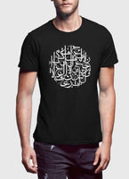 Araby Printed T-Shirt Half Sleeves