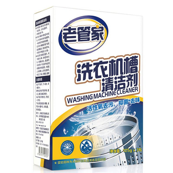 Washing Machine Tank Cleaner Cleaning Agent