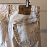 80's White Levi's Tapered Fit -  28 x 28