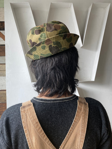 70's Hunting Bucket - Small