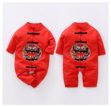 Load image into Gallery viewer, Beiby Bamboo sets 3M TANG ZHUNAG -Newborn Romper