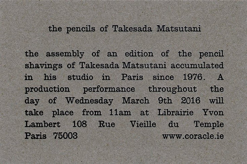 The pencils of Takesada Matsutani