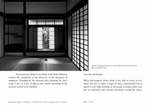 Load image into Gallery viewer, Kenya Hara - Designing Japan, A Future Built on Aesthetics