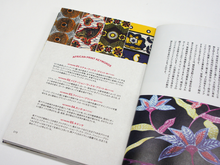 Load image into Gallery viewer, African Print - A textile story, made in Kyoto
