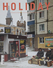 Load image into Gallery viewer, Holiday Magazine - N°386 The Saint Petersburg Issue