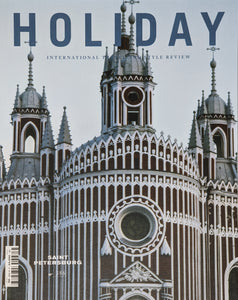Holiday Magazine - N°386 The Saint Petersburg Issue