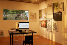 "Load image into Gallery viewer, Exposition ""Yvon Lambert - 50 years of books & prints.1970 - 2020"" à Busan"