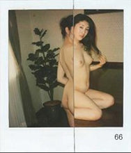 "Load image into Gallery viewer, Nobuyoshi Araki - Polaroids ""Arakiri"" Selection 1"