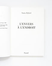 Load image into Gallery viewer, Sonia Rykiel - L'envers à l'endroit