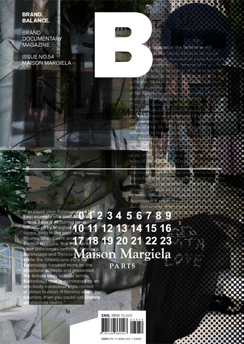 Magazine B Issue #54 : MAISON MARGIELA
