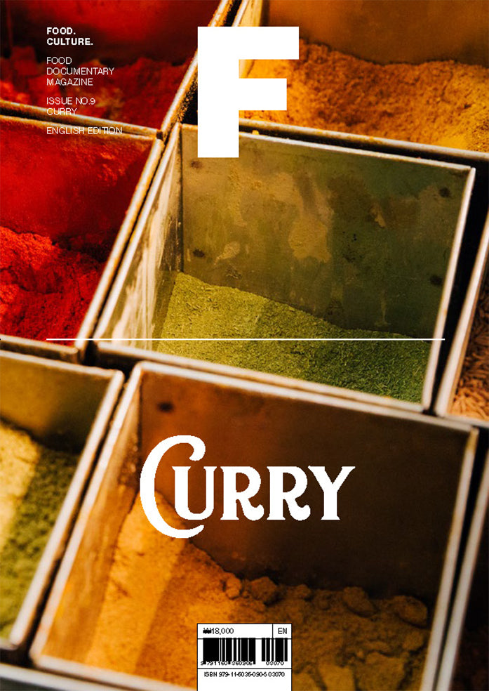Magazine F Issue #9 : CURRY