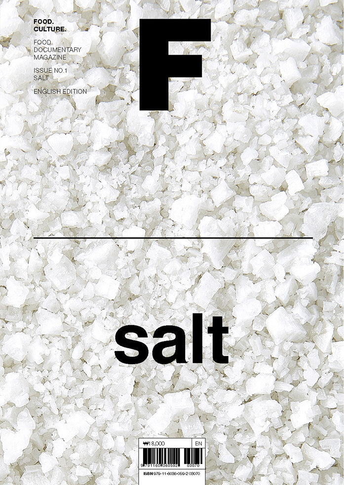 Magazine F Issue #1 : SALT