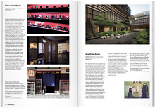 Load image into Gallery viewer, Magazine B Issue #67 : KYOTO