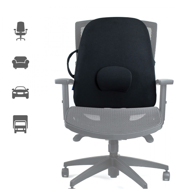 THE OBUSFORME WIDEBACK BACKREST SUPPORT - Relaxacare