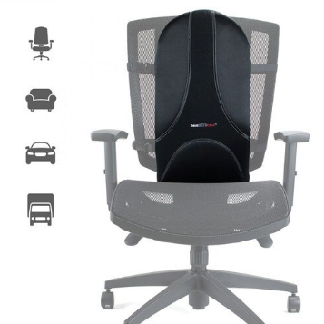 "ObusForme® UltraForme - Fullback, universal design to fit most chairs 5.2"" ~6.2"" - Relaxacare"