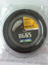 Load image into Gallery viewer, YONEX BG65 - 200M REEL