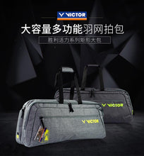 Load image into Gallery viewer, VICTOR STYLISH RACKET BAG BR3612 H