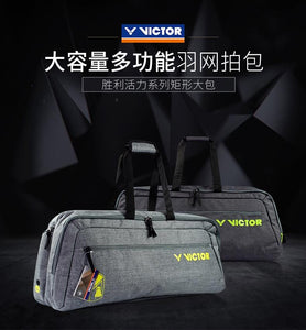 VICTOR STYLISH RACKET BAG BR3612 H