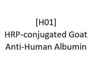 [H01] HRP-conjugated Goat Anti-Human Albumin, Academy Bio-medical Company, Inc.