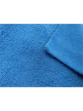 Load image into Gallery viewer, KOREAN MF 280gsm General Purpose Edgeless Microfibre Cloth
