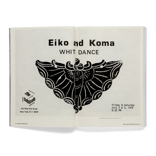 Eiko & Koma: Time is Not Even, Space is Not Empty  from Walker - 5
