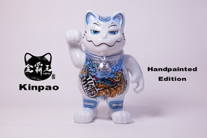 Kinpao (Handpainted edition: HP0006)