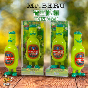 Mr.BERU (Tsing Cao beer)