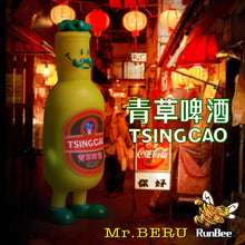 Load image into Gallery viewer, Mr.BERU (Tsing Cao beer)