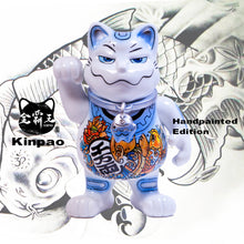 Load image into Gallery viewer, Kinpao (Handpainted Edition: HP0004)
