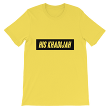 Load image into Gallery viewer, His Khadijah Couple T-shirt
