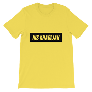 His Khadijah Couple T-shirt