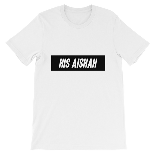 His Aishah Couple T-shirt