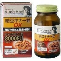 Noguchi Medical Research Institute Nattokinase 3000FU DX