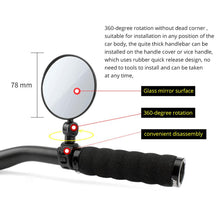 Load image into Gallery viewer, Bicycle Rearview Handlebar Mirror