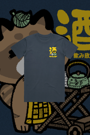 SHUKAKU: SAKE DEALER GRAPHIC TEE