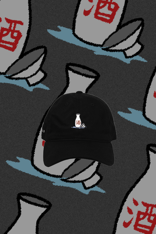 SAKE DAD HAT
